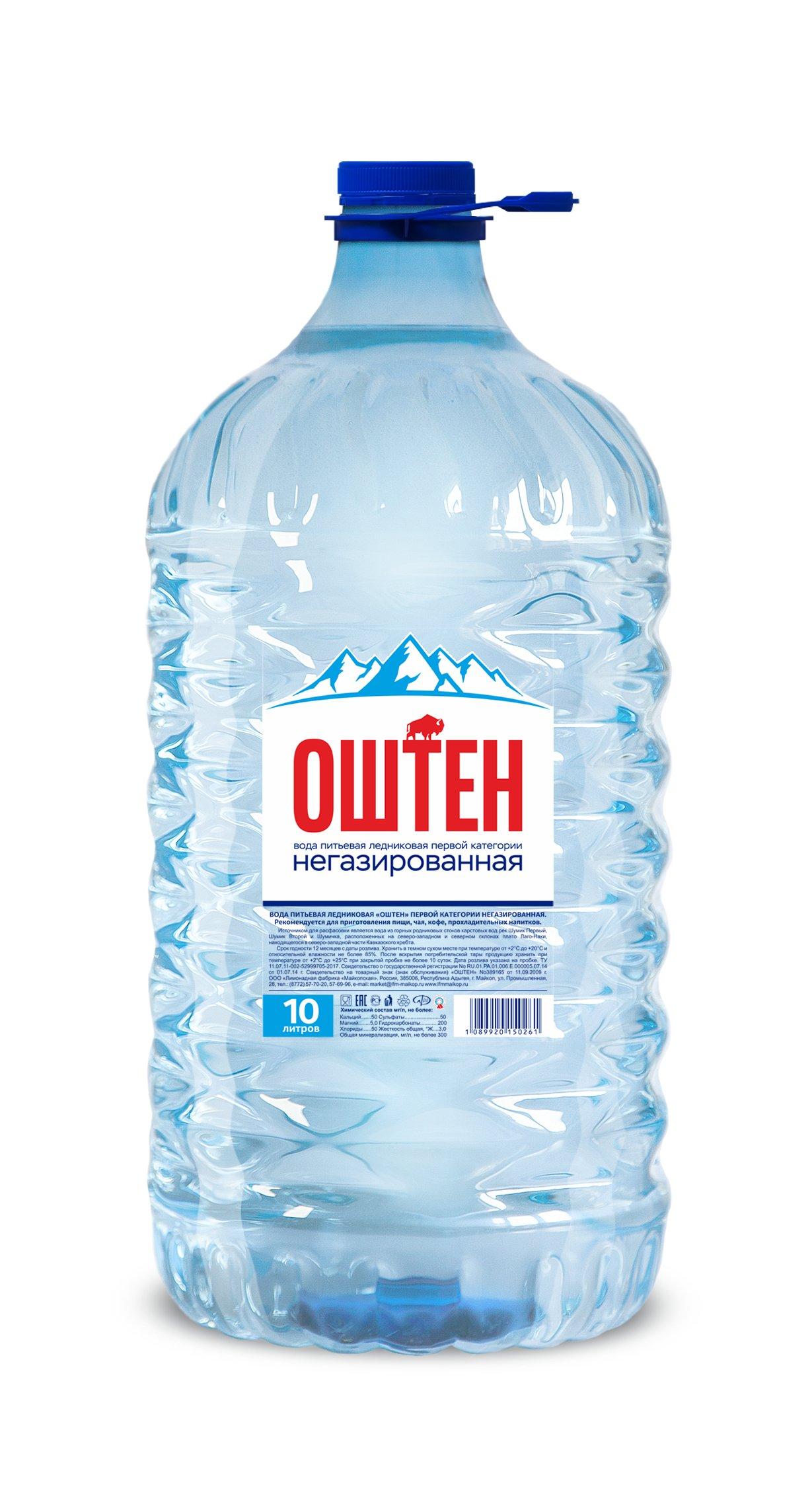 Вода негазированная «Оштен» 10 л.